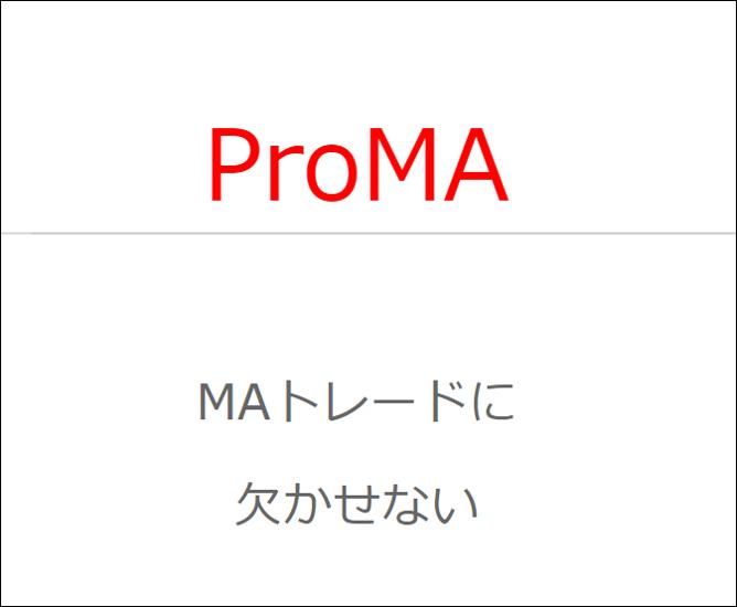 ProMA4