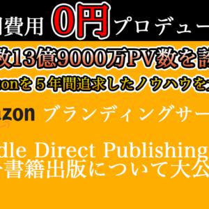 e-bookビジネス