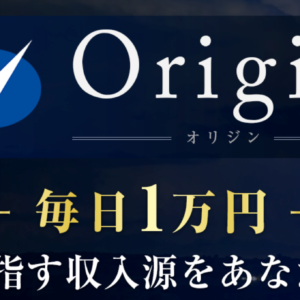 ORIGIN'S SALON