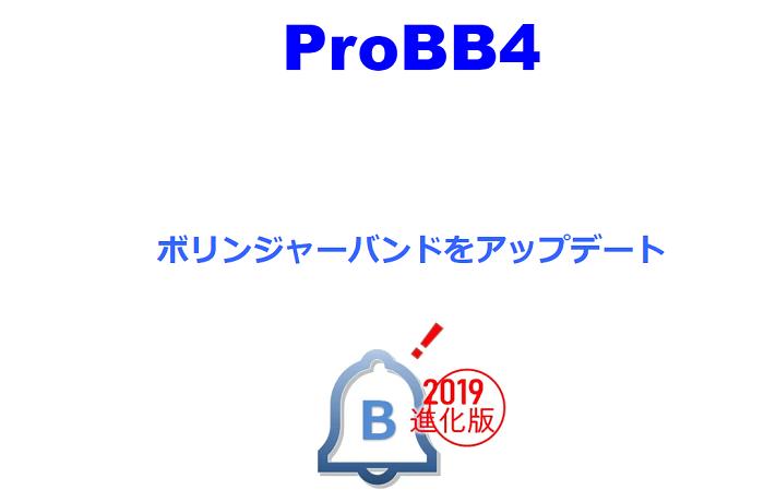 ProBB4