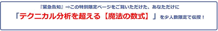 【魔法の数式◆シグナルZERO】