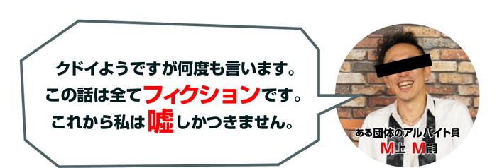 NWE -ニューワールドエンターテイメント-