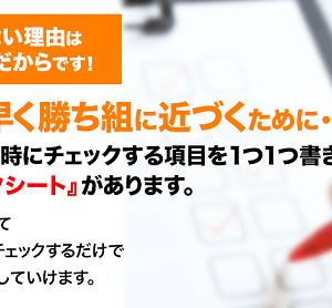 マーフィーのFX投資術(特典付)