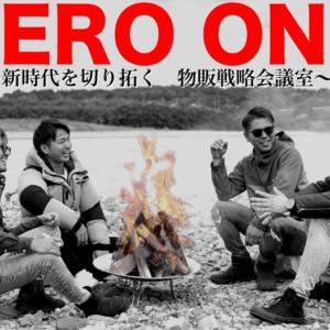物販オンラインサロン Zero One