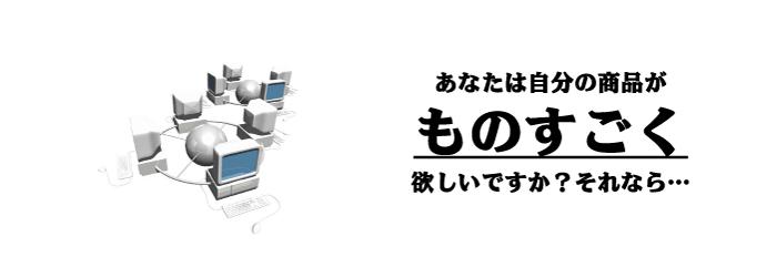 プライベートライトセットVol.1